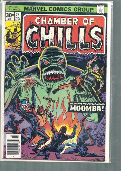 CHAMBER OF CHILLS # 21, 3.0 GD/VG