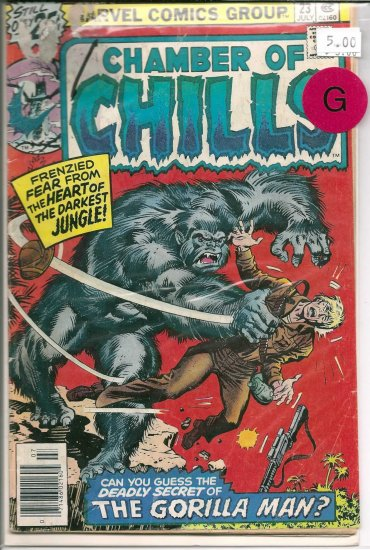 Chamber of Chills # 23, 2.0 GD