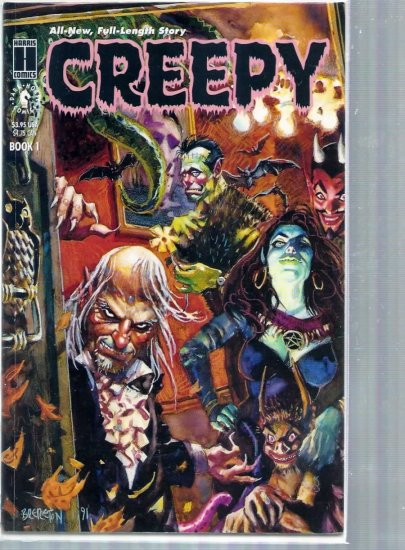 CREEPY # 1, 7.5 VF -