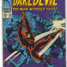 Daredevil # 39, 2.5 GD +