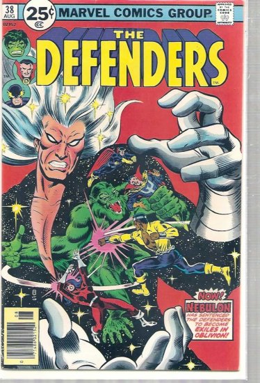 DEFENDERS # 38, 4.5 VG +