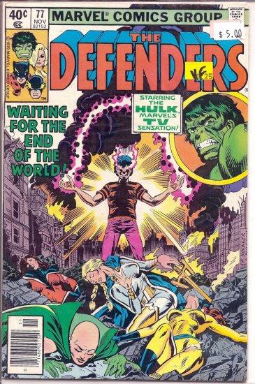 Defenders # 77, 8.0 VF