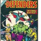 DEFENDERS ANNUAL # 1, 4.5 VG +