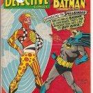 Detective Comics # 358, 4.5 VG +