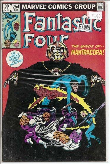Fantastic Four # 254, 7.0 FN/VF