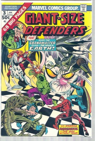 GIANT-SIZE DEFENDERS # 5, 3.5 VG -