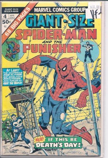 Giant-Size Spider-Man # 4, 7.5 VF -