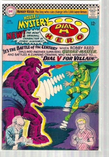 HOUSE OF MYSTERY # 158, 4.5 VG +