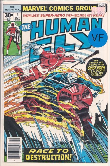 Human Fly # 2, 8.0 VF