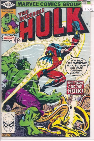 Incredible Hulk # 246, 8.0 VF
