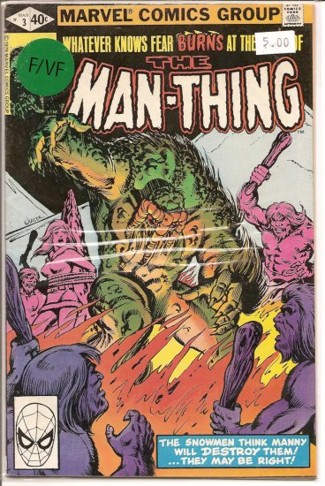 Man-Thing # 3, 7.0 FN/VF