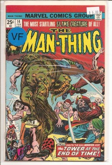 Man-Thing # 14, 8.0 VF