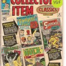 Marvel Collectors Item Classics # 4, 5.0 VG/FN