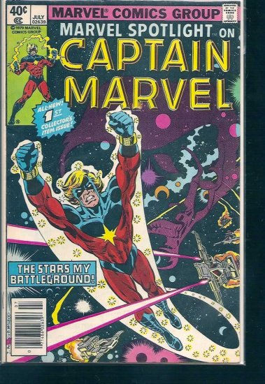 MARVEL SPOTLIGHT # 1, 4.5 VG +
