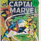 Marvel Spotlight # 8, 5.5 FN -