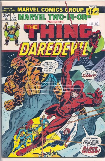 Marvel Two-In-One # 3, 7.5 VF -