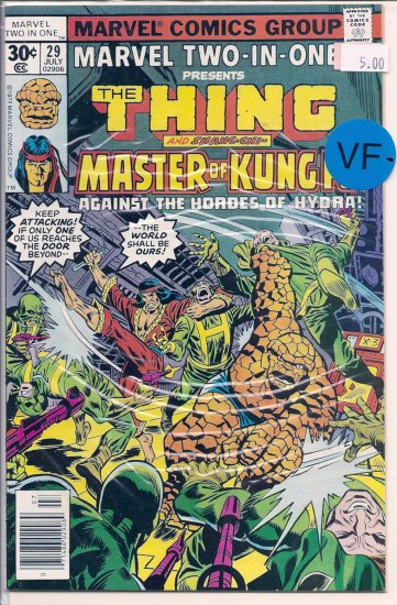 Marvel Two-In-One # 29, 7.5 VF -