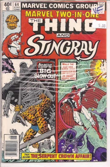 Marvel Two-in-One # 64, 8.0 VF