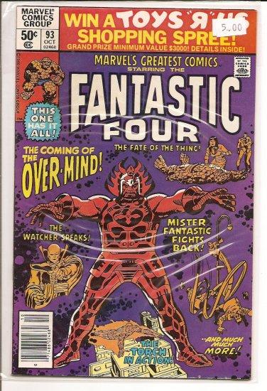 Marvels Greatest Comics # 92, 9.0 VF/NM