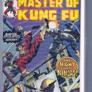 MASTER OF KUNG FU # 36, 7.0 FN/VF