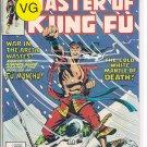 Master of Kung Fu # 47, 4.0 VG