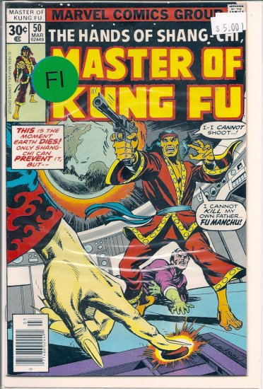 Master of Kung Fu # 50, 6.0 FN