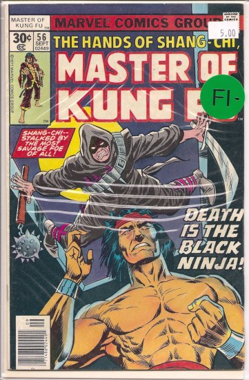 Master of Kung Fu # 56, 5.5 FN -