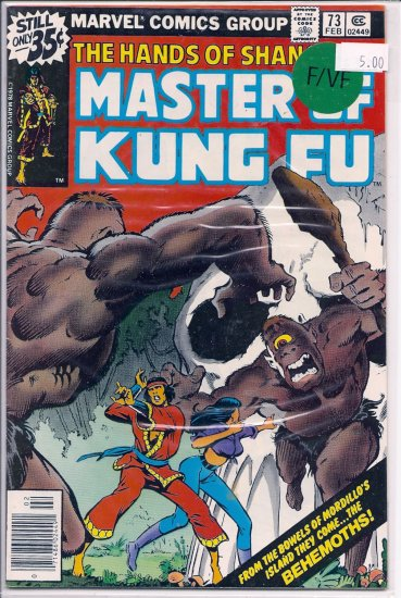 Master of Kung Fu # 73, 7.0 FN/VF