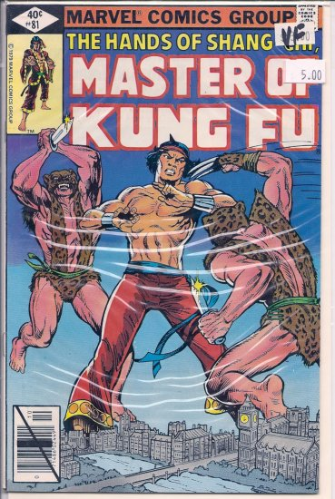 Master of Kung Fu # 81, 8.0 VF