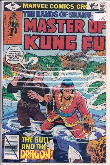Master of Kung Fu # 84, 7.5 VF -