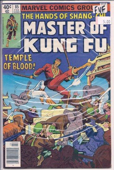 Master of Kung Fu # 85, 7.0 FN/VF