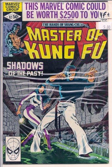 Master of Kung Fu # 92, 8.5 VF +