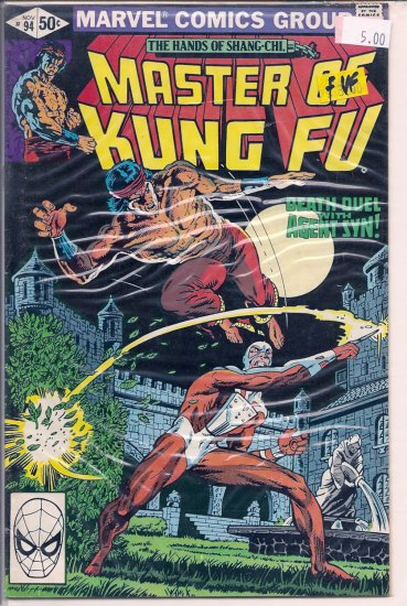 Master of Kung Fu # 94, 7.0 FN/VF