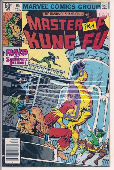 Master of Kung Fu # 95, 6.5 FN +