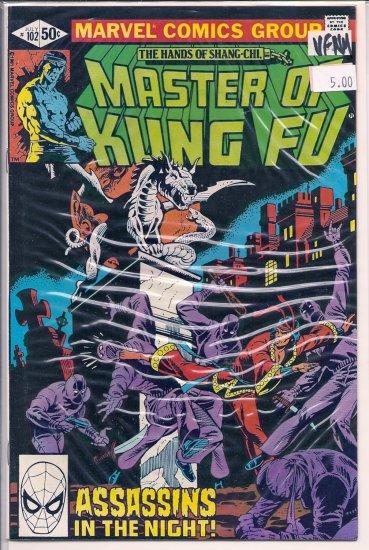 Master of Kung Fu # 102, 9.0 VF/NM