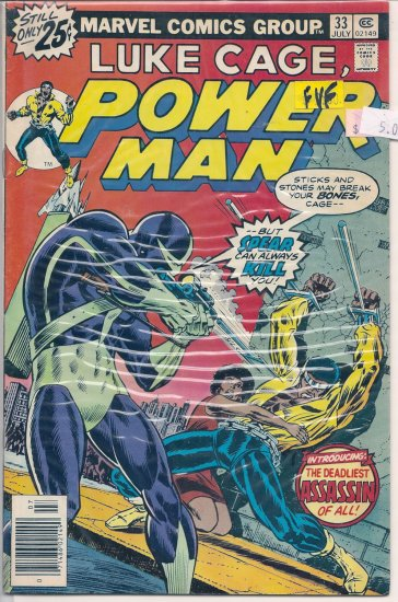 Power Man # 33, 7.0 FN/VF