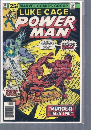 POWER MAN # 34, 4.5 VG +