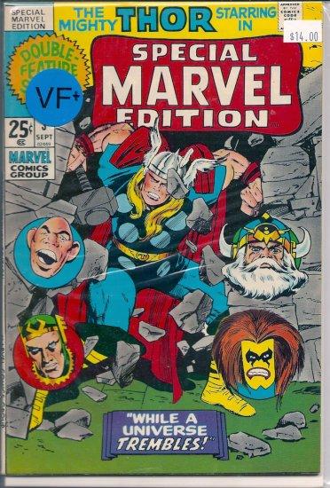 Special Marvel Edition # 3, 8.5 VF +