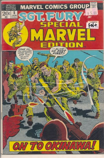 Special Marvel Edition # 8, 6.5 FN +