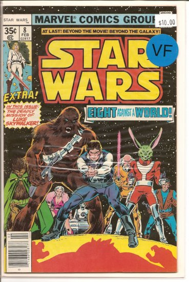 Star Wars # 8, 8.0 VF