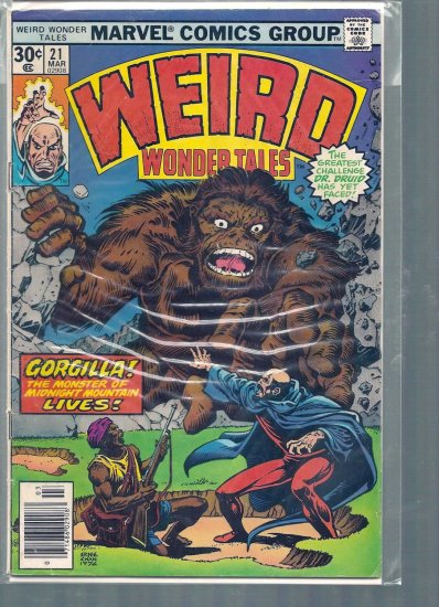 WEIRD WONDER TALES # 21, 3.5 VG -