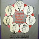 The Complete Book Of Karate Weapons # 1, 7.5 VF -