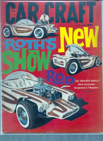 CAR CRAFT VOLUME 9 # 1, 4.5 VG +