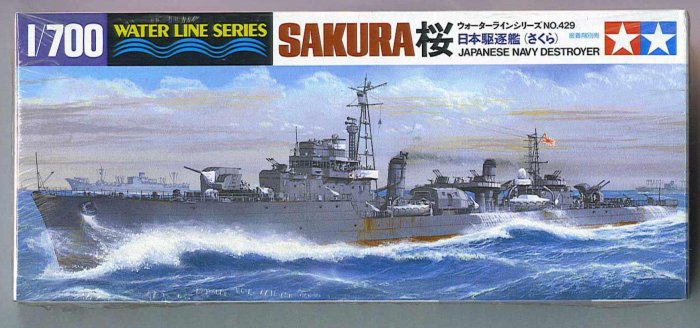 Tamiya Sakura Japanese Navy Destroyer # 31429, 9.2 NM -