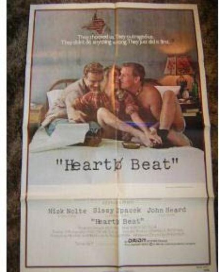 Heart Beat # 800008, 8.0 VF