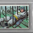 BVG GRADED 1966 BATMAN CARD # 17, 4.5 VG +