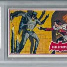 BVG GRADED 1966 BATMAN CARD # 41, 4.5 VG +