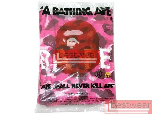 Brand New Bape A Bathing Ape Double-Zipper Hoodie Red Camo BH10 Size XXL