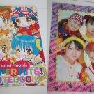 Sep 2002 Ciao Minimoni Clear File & Super Hits! Notebook Furoku
