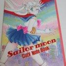 May 1992 Nakayoshi - Sailor moon Cuty Note Book Furoku Vintage